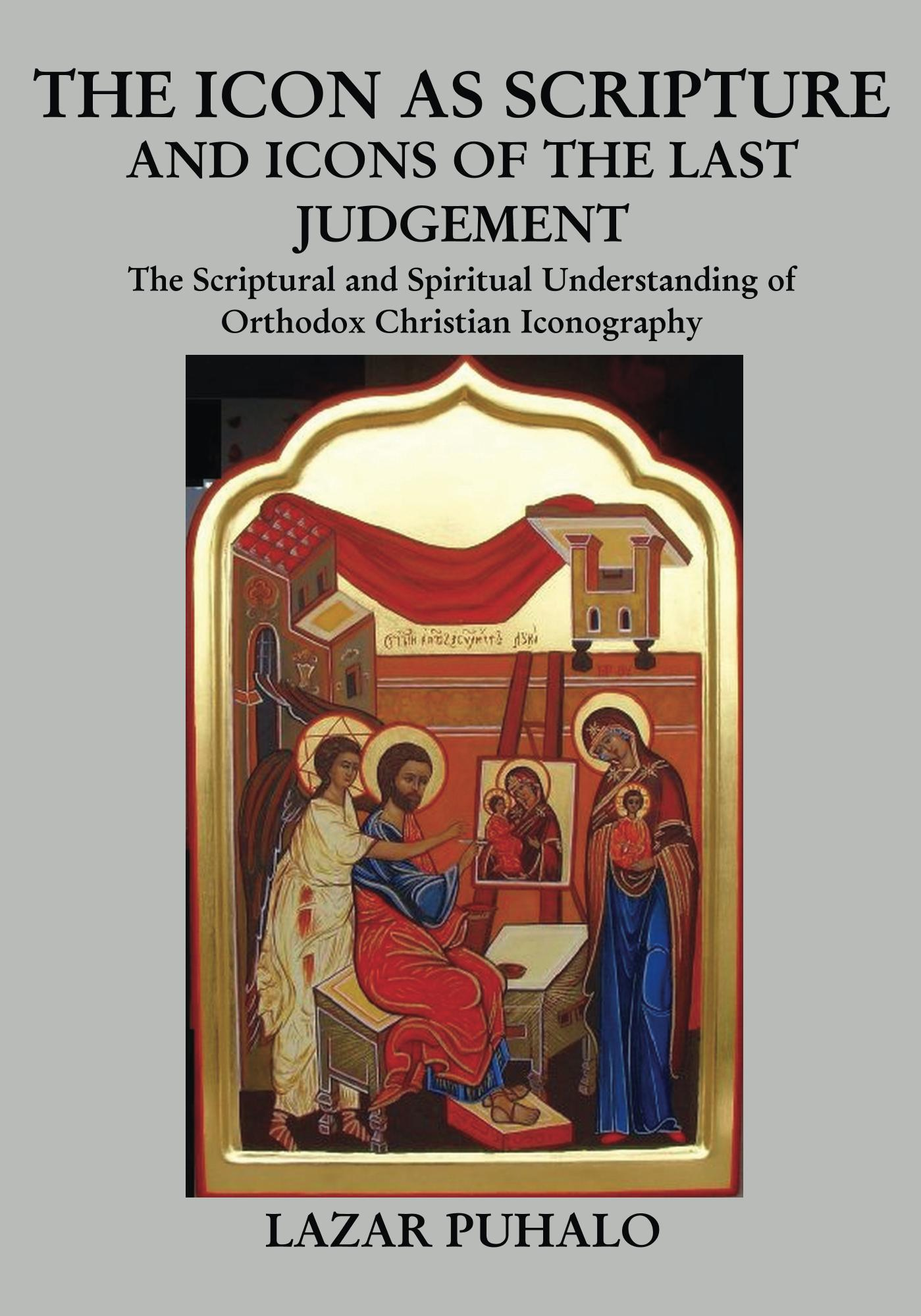Free downloadable book with Orthodox content